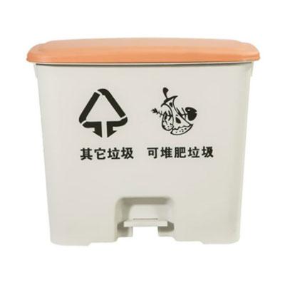 20L干湿分类脚踩分离双桶垃圾桶