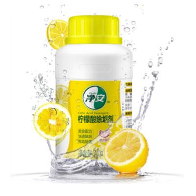净安柠檬酸除垢剂230g
