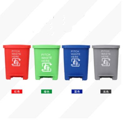 古达40L分类垃圾桶