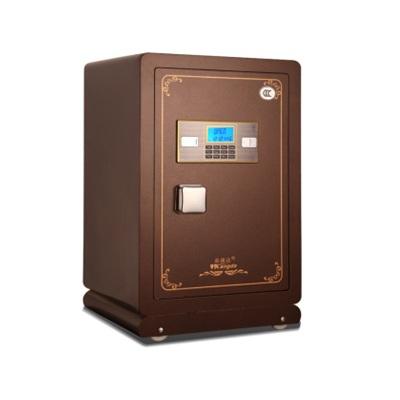 甬康达 FDG-A1/D-63 电子保险柜
