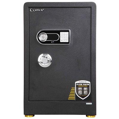 齐心 BGX-58DS 电子密码保管箱