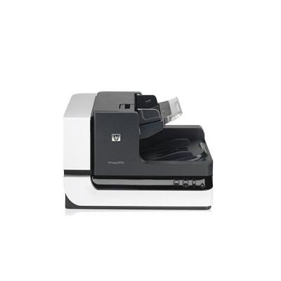 惠普 9120 扫描仪(含红头文件数字化加工系统)