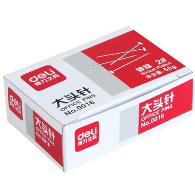 得力0016大头针(50克/盒)