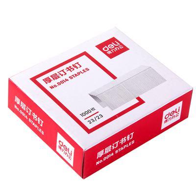 得力0014厚层订书钉23/23(1000枚/盒)