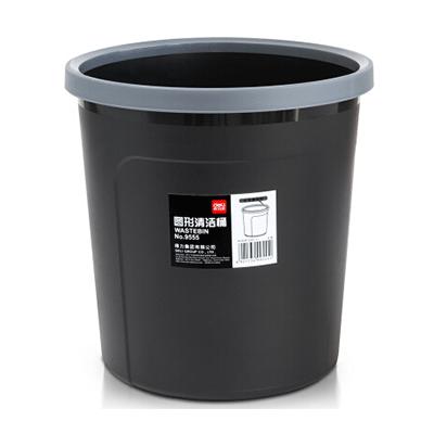 得力 9555压圈垃圾桶
