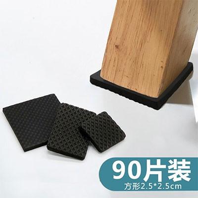 馨梦园2.5*2.5cm*90片装