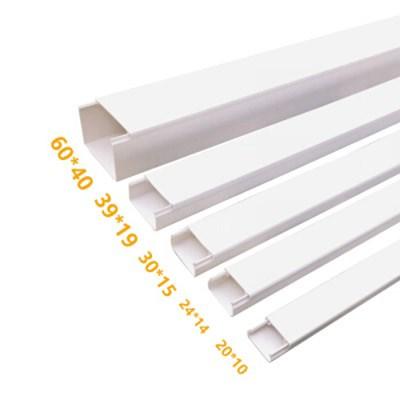 PVC线槽2*1/米
